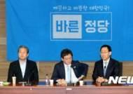'단일화 당론' 두고 김무성계-유승민계 '장외 설전'