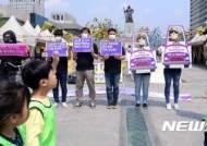 '미세먼지 주요 배출원인 경유차 선거 차량 규탄'