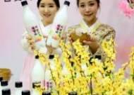 지평주조, '지평 생 쌀막걸리' 봄맞이 한정판