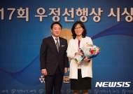 코오롱, 제17회 우정선행상 대상에 28년 청소년돌본 이정아씨