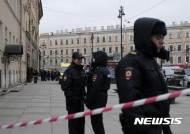 알카에다 연계단체, 러시아 테러 배후 3주 만에 자처
