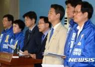 '국민의사와 절차 무시한 사드배치 즉각 중단하라'
