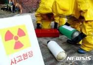 원안위, 여수 방사선 검사업체 작업자 '10명 피폭' 확인