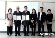 한밭대 창업학과, 유성구청소년진로지원센터와 MOU