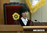 이선애 헌법재판관