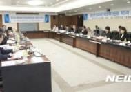 환경오염피해구제 정책위원회