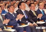 원불교 대각개교절 기념식 참석한 정치인들