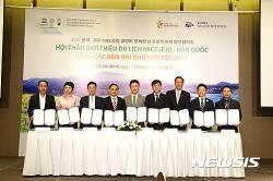베트남 기업인센티브 관광단 올해 5천명 제주방문
