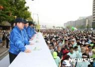 2017 서울 하프마라톤' 행사 참석한 박홍섭 구청장