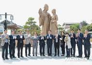 '새로운 랜드마크'…남원 광한루원에 춘향·이도령 조형물 제막