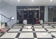 동덕여대 학생들, '학과 통폐합 반대' 본관 점거 돌입