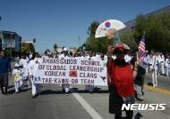 4.29 LA폭동 25주년 평화 대행진