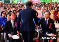 """홍준표 """"이제 양강구도…文, 양자 끝장토론 하자"""""""