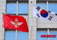 공군종합보급창, 최우수 책임운영기관 선정