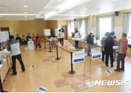 사전투표 첫날 울산 투표율 10.55%…지난해 총선의 2배