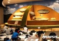 국립나주박물관서 29일 '어린이 문화재 상상화 그리기'