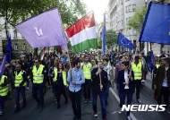 헝가리정부 언론장악 심화, 취재기자 폭행퇴출로 수백명 시위
