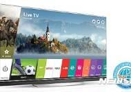 LG전자 웹OS 스마트 TV, 보안기술력 인증