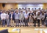 공주대 유전체육종센터 '생물정보 툴 강좌' 개막