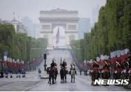 프랑스 2차세계대전 승전 퍼레이드