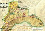 태백산국립공원, 대덕산∼금대봉 '탐방예약가이드제' 실시
