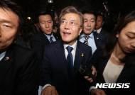"""""""재벌개혁' 공약 문재인 대선 압승, 투자자 환영받을 듯"""" FT"""