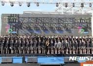 학교법인 문화교육원 설립 70주년 기념식 '성황'
