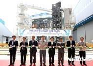창원 태경중공업에서 열린 'ITER 조립장비 SSAT 출하 기념식' 테이프 커팅