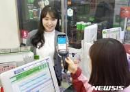 롯데, 간편결제 본격 강화 1년…L.pay, 편의성·개방성으로 업계 패러다임 선도