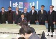 [종합]바른정당 강릉시의원 11명·도의원 1명 한국당 복당