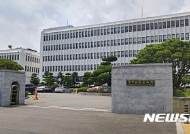 경남교육청, 올해도 미국·뉴질랜드와 교원 교류 진행