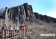 무등산권 유네스코 세계지질공원 인증 추진 박차