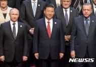 [종합]중국 주도 실크로드 경제권 구상 '일대일로' 국제회의 개막