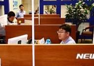 [새 정부에 바란다③]10%대 중금리 대출 활성화…저축銀·카드업계 '일관된 정책' 기대