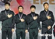 월드컵 펜싱선수권대회에서 금메달 획득한 권영준 선수와 국가대표 선수들