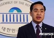 [종합]민주당 원내수석에 '박원순계' 박홍근