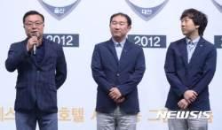 포스코켐텍 'KB국민은행 바둑리그 1라운드는 휴번'