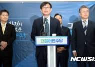 김상조 공정위원장 내정자의 재벌개혁 방향은?