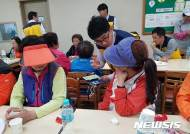 CJ헬로비전, 밀양 시민대상 재능기부 봉사활동