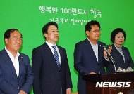 청주시의원 해외 골프여행 논란 '일파만파'…시·업체 '공모' 주장