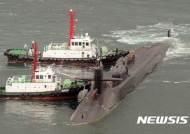 아시아 역내국가들, 잠수함 확보 경쟁…바닷길 위협