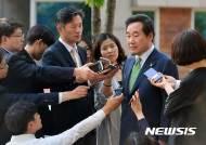 """이낙연 """"검찰개혁, 다수 국민이 필요성 공감"""""""