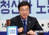 """日 특사단 윤호중 """"고노·무라야마 담화 존중돼야"""" 의견 전달"""