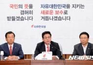 """정우택 """"당지지율 8%, 험한 말 오가 국민마음 상한 것"""""""