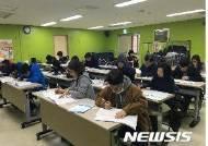 서울시 아동복지센터, 가족 무료심리검사