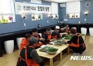 금천구 '혼밥의 달인', 혼밥족에 요리 강습