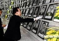 국립5·18민주묘지 안장자 정보는 '깡통수준'