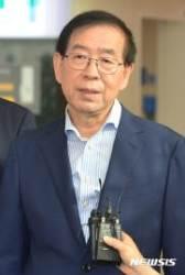 """박원순 """"盧 대통령 8주기 추모…법정선 朴소식 착잡"""""""