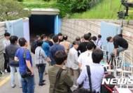 '박근혜 재판' 뜨거운 취재열기