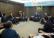 15년 임시역사 '천안역' 주변 도시재생사업 추진